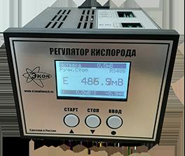 Регулятор кислорода